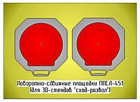 Круги поворотные (2 шт)  50 мм, ППСЛ-451,  для л\а, фото 1