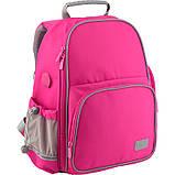 Рюкзак шкільний каркасний Kite Education К19-720S-1 Smart рожевий, фото 2