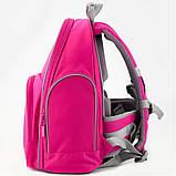 Рюкзак шкільний каркасний Kite Education К19-720S-1 Smart рожевий, фото 6