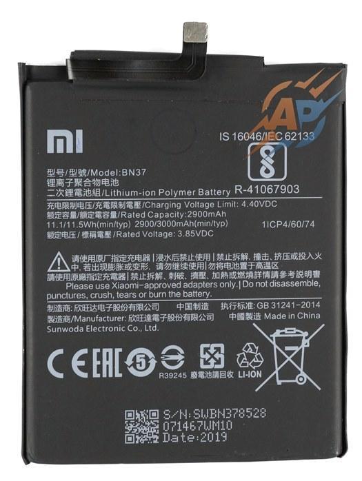 BN37, Xiaomi Redmi 6 / 6A