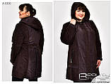 Весенняя женская куртка батал Размеры.58.60.62.64.66.68.70.72, фото 3