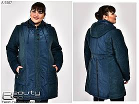 Весенняя женская куртка батал Размеры.58.60.62.64.66.68.70.72