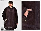 Весенняя женская куртка батал Размеры.58.60.62.64.66.68.70.72, фото 4