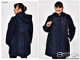 Весенняя женская куртка батал Размеры.58.60.62.64.66.68.70.72, фото 2