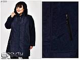 Весенняя женская куртка батал Размеры.58.60.62.64.66.68.70.72, фото 5