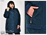 Весенняя женская куртка батал Размеры.58.60.62.64.66.68.70.72, фото 6