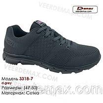 Кросівки великі розміри Demax розміри 47-50
