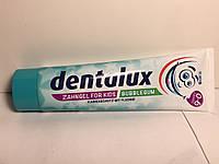 Дитяча зубна паста Dentalux Kids Bubblegum 100 мл.