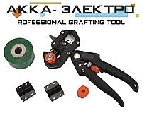 Секатор прививочный с лентой (Professional Grafting Tool)