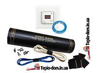 Готовый комплект ST-20 (2м²) SUNNY WARM ( Премиум)