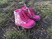 Демисезонные ботинки для девочек ТМ Ytop 24р, 26р, 27р