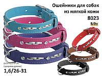 Ошейник для собак из мягкой кожи 16 мм 260-310 мм