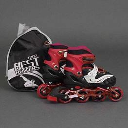 Ролики 1003 Best Rollers розмір 38-41 PU колеса + сумка