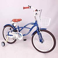 Детский двухколесный велосипед STRAIGHT A STUDENT 20 синий 20 дюймов, фото 1