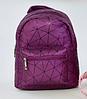 Детский рюкзак С 32549 фиолетовый