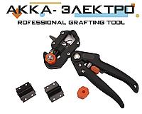 Секатор прививочный (Professional Grafting Tool)