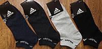 """Мужские стрейчевые носки,короткие,в стиле""""Адидас А"""" Турция 41-45"""