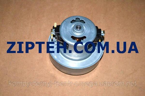 Двигатель для пылесоса универсальный 1700W (D=130mm,H=115mm,с буртиком)