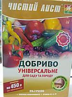 """Минеральное удобрение универсальное для сада и огорода 300 г , ТМ """"Чистый сад"""", """"Kvitofor"""", Украина"""