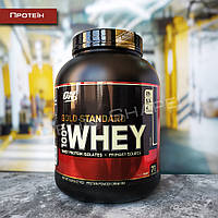 Протеин Optimum Nutrition Gold Standard 100% Whey - 2273g Coffe