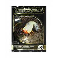 Протравитель Антихробак 20 мл Агромакси (77102)
