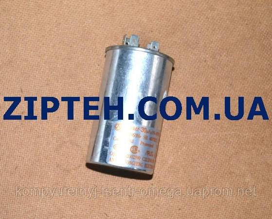 Конденсатор для кондиционера 30uF 450V (CBB65,четыре и две клеммы)
