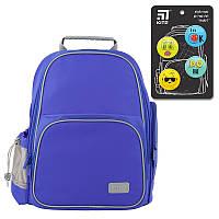 Рюкзак шкільний каркасний Kite Education K19-720S-2 Smart синій, фото 1