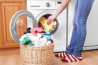 Гелі для прання