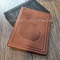 Кожаная обложка на удостоверение офицера (коричневая)