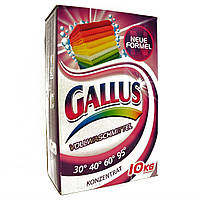 Стиральный порошок Gallus NEU 10кг.