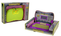 Детский развивающий ноутбук MD8873E/R
