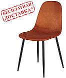Мягкий стул M-10 горчичный  вельвет Vetro Mebel (бесплатная доставка), фото 5
