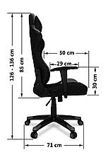 Геймерское компьютерное кресло AGURI для игрока красный, фото 3