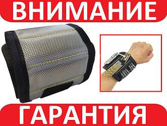 Строительный магнитный браслет, регулируемый, нейлон, 3 магнита