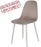 Мягкий стул M-10 капучино вельвет Vetro Mebel (бесплатная доставка), фото 2