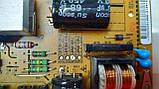 Блок живлення EAX64905301 (2.2), LGP42-13PL1, 3pcr00184a для телевізора LG 42LN540V, фото 2