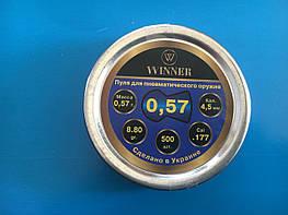 Пуля Свинцовая Winner круглая 4,5 мм 0,57 г. Упаковка 450 шт