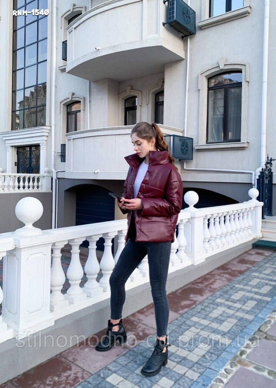 """Жіноча куртка """"Ягуар"""" від Стильномодно"""