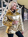 """Жіноча куртка """"Ягуар"""" від Стильномодно, фото 3"""