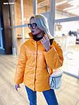 """Жіноча куртка """"Ягуар"""" від Стильномодно, фото 4"""