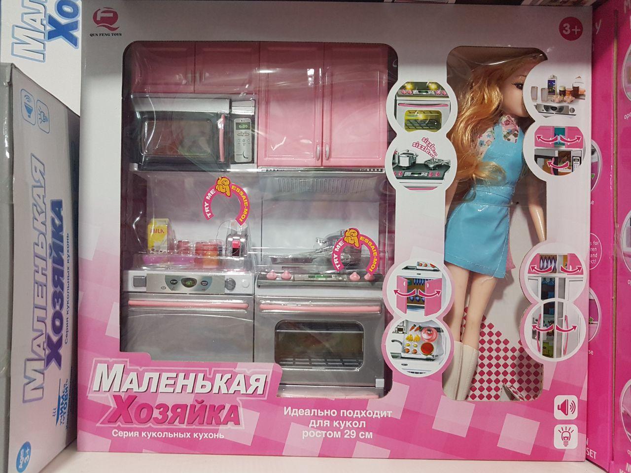 Игровой набор Кухня с Куклой  Маленькая хозяйка 26213p