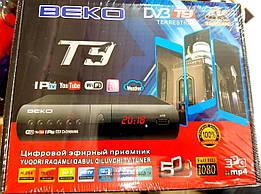 Цифровой тюнер Т2 BEKO с ip-tv и YouTube DVBT9