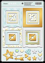 Рамки из чипборда с фольгированием (золото) для скрапбукинга 30шт Smile Baby
