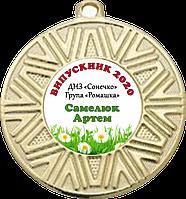 Значок выпускник детского сада 50 мм