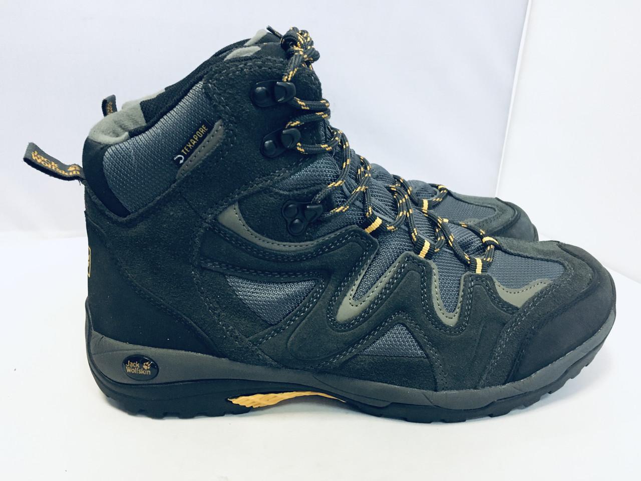 Мужские ботинки Jack Wolfskin, 44 размер