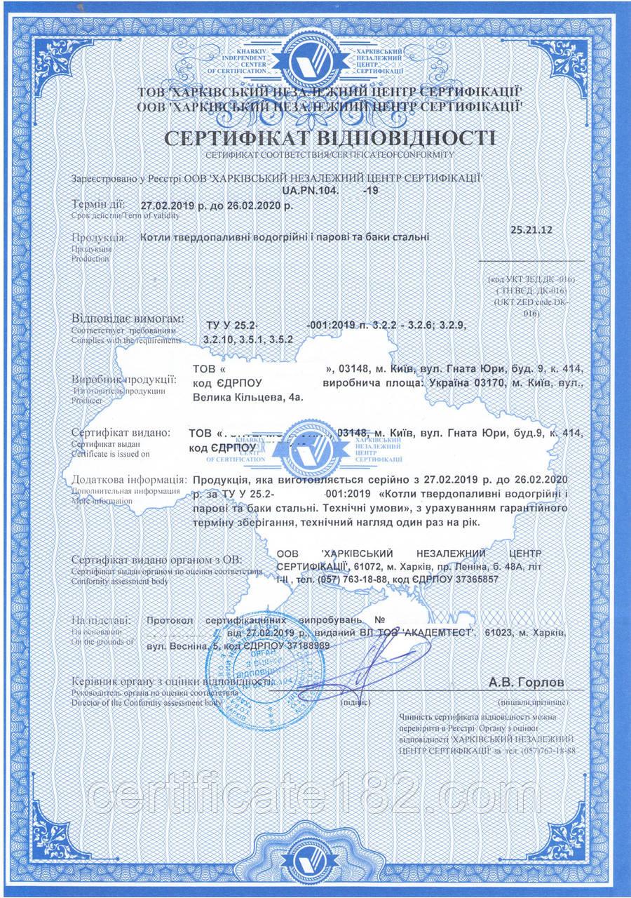 Сертификация котлов и баков стальных