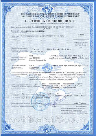 Сертификация котлов и баков стальных, фото 2