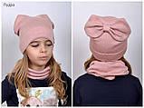 Красивая весенняя шапка для девушки 2 года, 2.5 года, 3 года, 3.5 года, 4 года, 5 лет, 52, Коралловый, фото 6