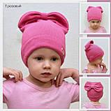 Красивая весенняя шапка для девушки 2 года, 2.5 года, 3 года, 3.5 года, 4 года, 5 лет, 52, Коралловый, фото 8