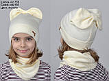 Красивая весенняя шапка для девушки 2 года, 2.5 года, 3 года, 3.5 года, 4 года, 5 лет, 52, Коралловый, фото 9